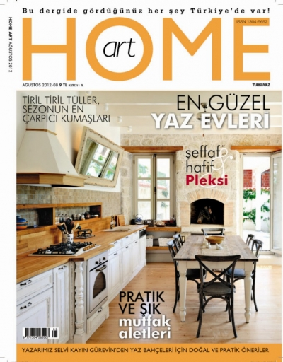 HomeArt August 2012