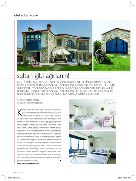 HomeArt July  2013